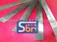 白钢车刀进口耐磨损一胜百高强度白钢刀条淮北市