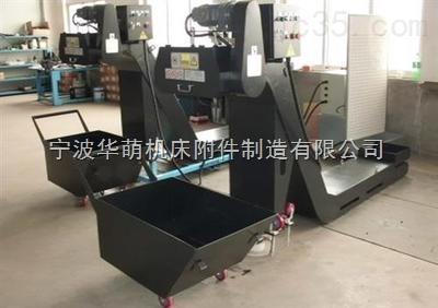 苏州徐州数控机床排屑机 链板式排屑机龙门铣床排屑器