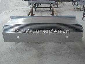 南京昆山伸缩式钢板防护罩 沈阳机床防护罩直销