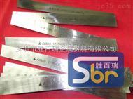进口优质白刚刀棒板超硬白钢条新兴县