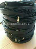 缝制拉链光杠防护罩 圆形防护罩