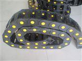 上海杭州宁波塑料拖链 S型塑料拖链电缆线缆塑料拖链