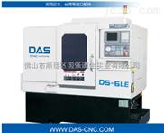 DS-6LE-排刀加长行程带动力头乐虎国际金皇朝网址登陆平台 DS-6LE