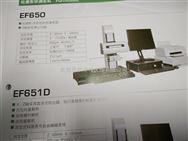東莞輪廓儀 輪廓度測量儀 輪廓儀廠家