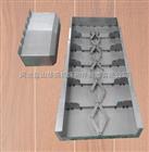车床平轨钢板防护罩