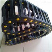 供应杭州工程塑料拖链