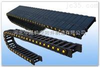 工程机械设备专用封闭式工程塑料拖链厂家