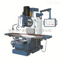 x71507150床身铣床 山东专业生产铣床 产品质量优