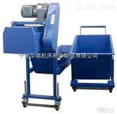 上海南京机床排屑机刮板式排屑机永磁排屑机按要求定制