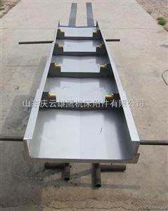 供应各种进口机床专业钢板防护罩