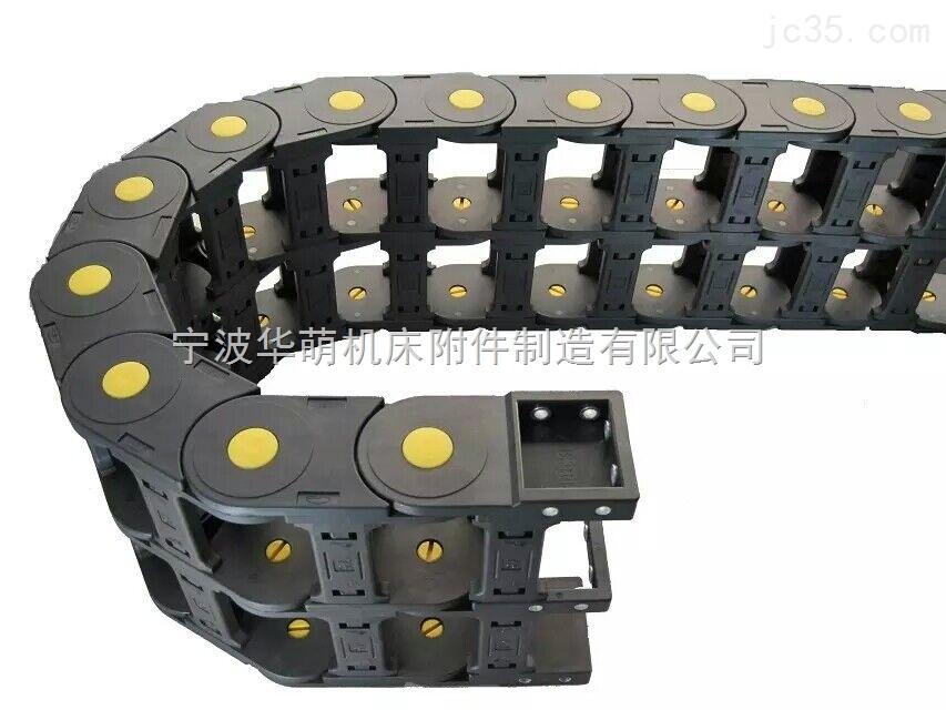 温州台州工程拖链 静音塑料拖链 尼龙拖链桥式坦克链
