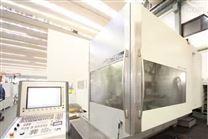 德国德玛吉DMU125P五轴万能加工中心