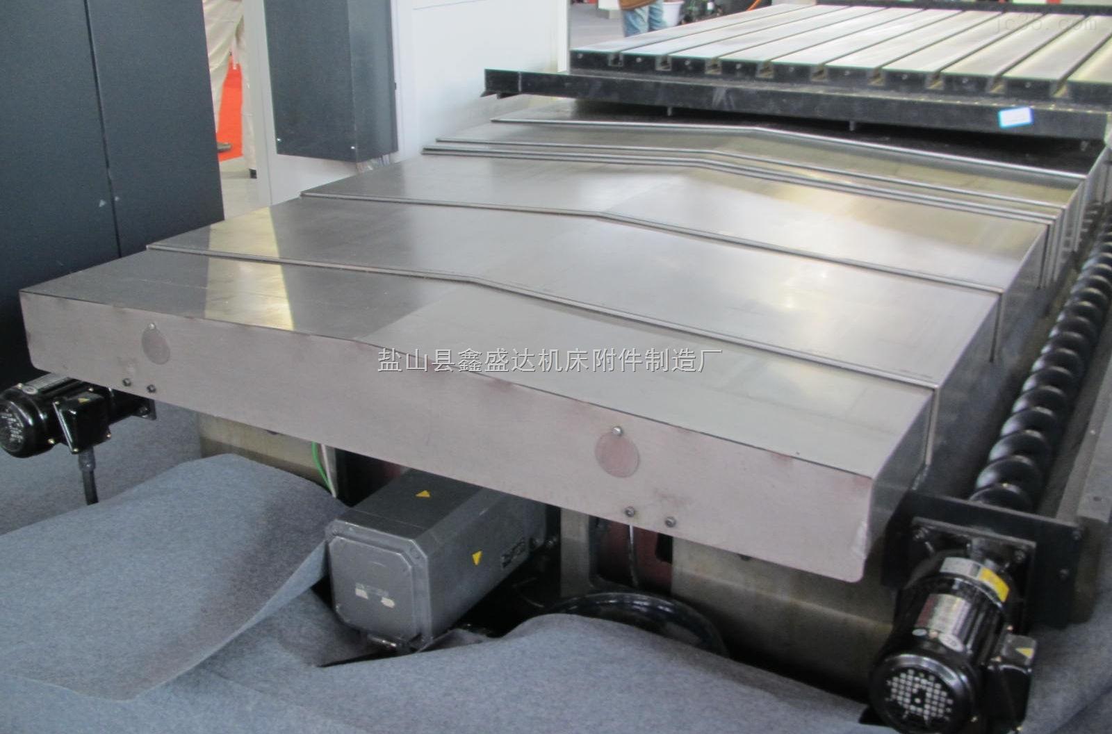 厂家直销机床钢板防护罩 伸缩式钢板防护罩厂家包邮