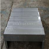 供应北京精雕机不锈钢钢板防护罩