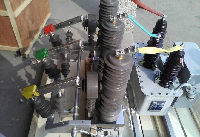 西安zw32p-12预付费计量式真空断路器