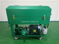 BKL-125-1板框式滤油机
