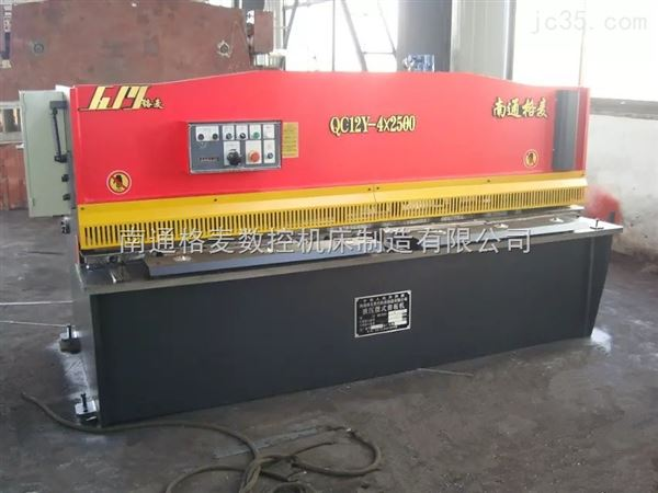 液压摆式板料剪板机
