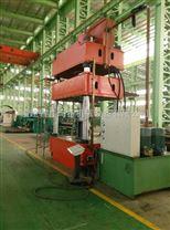 厂家直销 630吨液压机