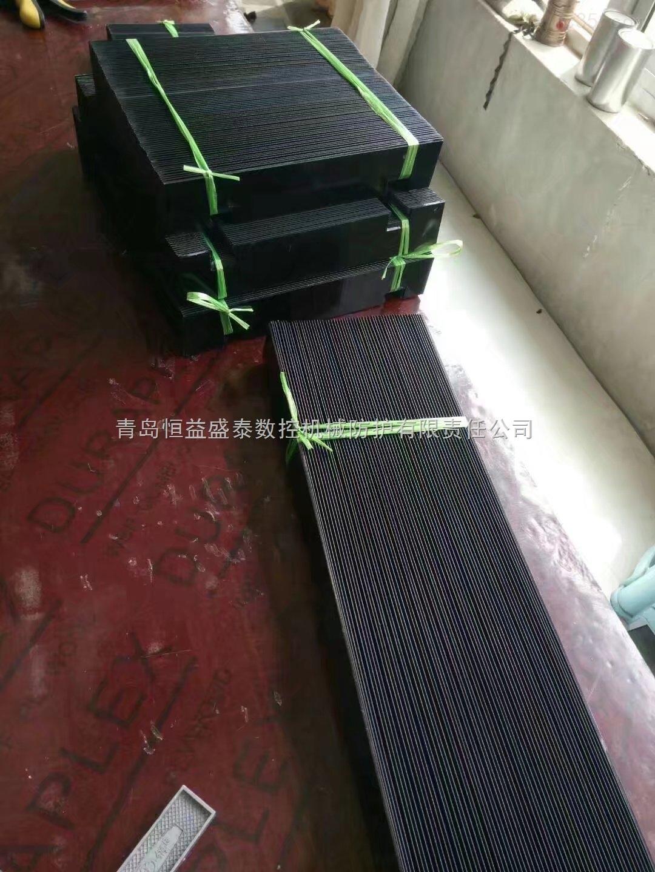 柔性风琴导轨防护罩青岛厂家