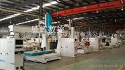 E9-星辉树脂五轴机床树脂五轴加工中心