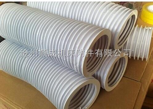 硅胶帆布软连接 耐高温阻燃软连接 钢丝支撑通风管