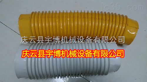 耐腐蚀伸缩式丝杠防护罩 耐磨下料橡胶护套 光杠伸缩护罩