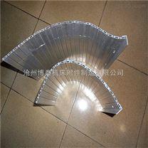 数控机床维修配件铝材防护帘铝帘防护罩