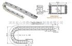 定做TL45 型钢制拖链厂家
