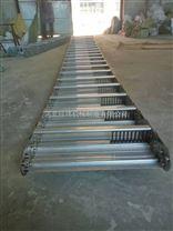 灵活运行快竞技宝下载金属拖链厂 框架式钢铝拖链