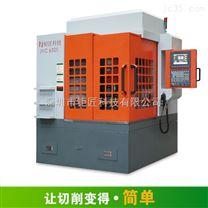 深圳钜匠科技JNC650S数控金属模具雕铣机高精度cnc精雕机