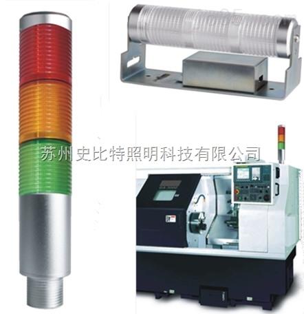 EXZS30DH系列-LED信号指示灯