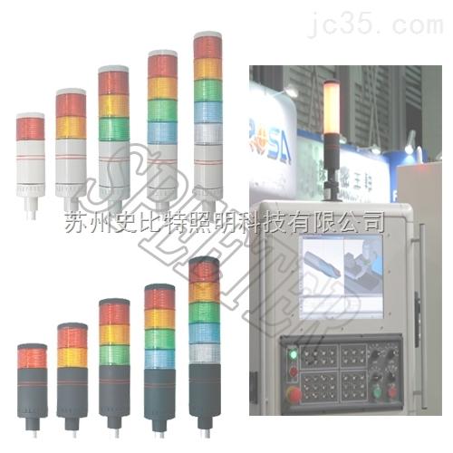 EXZS60D系列-LED指示灯系列