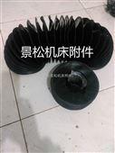 缝制型伸缩防尘护罩