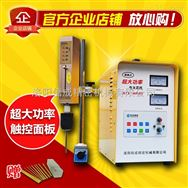 超大功率SFX-4000B取断丝锥专用火花机