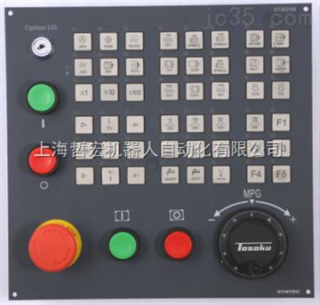 新代ST2625M塑胶按键控制面板