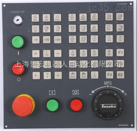 塑胶按键控制面板