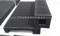 风琴式竞技宝下载导轨防护罩定制