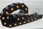云南35*100工程塑料拖链