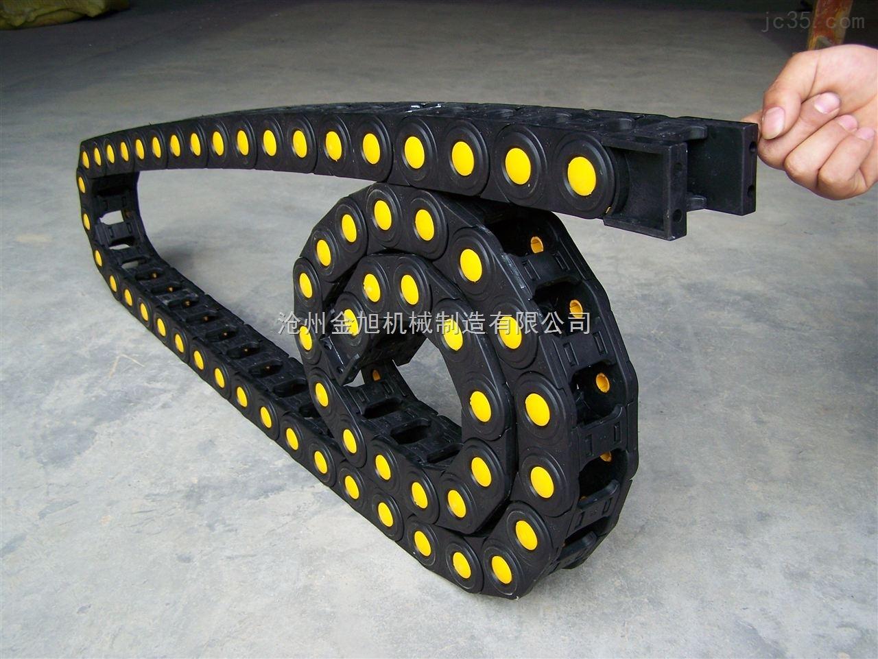 S型工程塑料拖链厂家