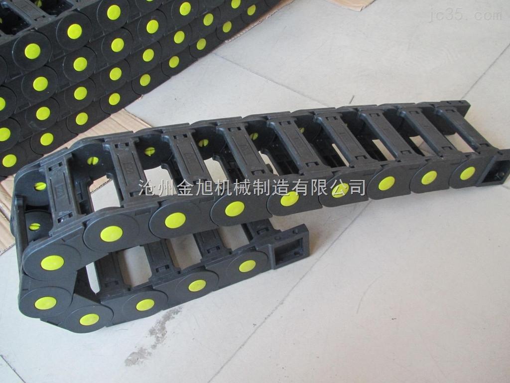 安徽35*125塑料电缆拖链