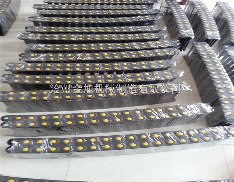 江苏20*38桥式塑料拖链