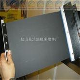 数控机床专用防尘卷筒卷帘防护罩