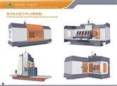 粗框机CNC