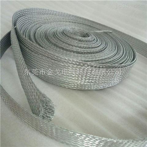 lmy铝丝编织导电带 硅碳棒连接铝编织带