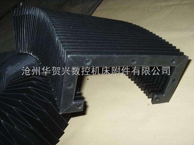 铠甲风琴防护罩