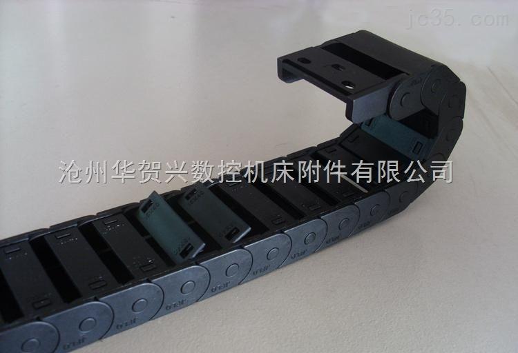 桥式尼龙电缆拖链