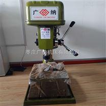 z4025工业台钻 立式台式钻床