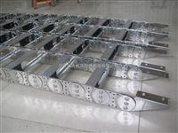 龙门铣钢铝坦克链经销商