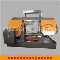 供应高品质GB4270龙门液压锯床 金属双立柱卧式锯床 自动上料
