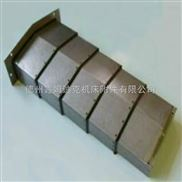 武汉重型落地镗铣床钢板防护罩